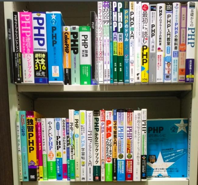 プログラミング 本棚