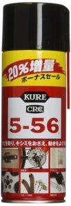 CRE556