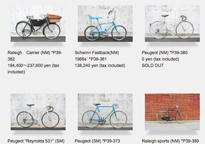 プジョー ヴィンテージ自転車販売店
