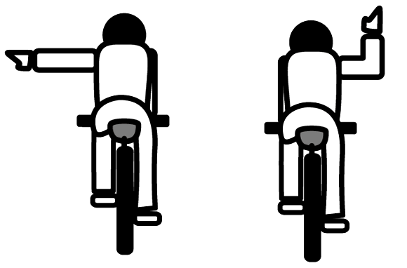 自転車 手信号 左折