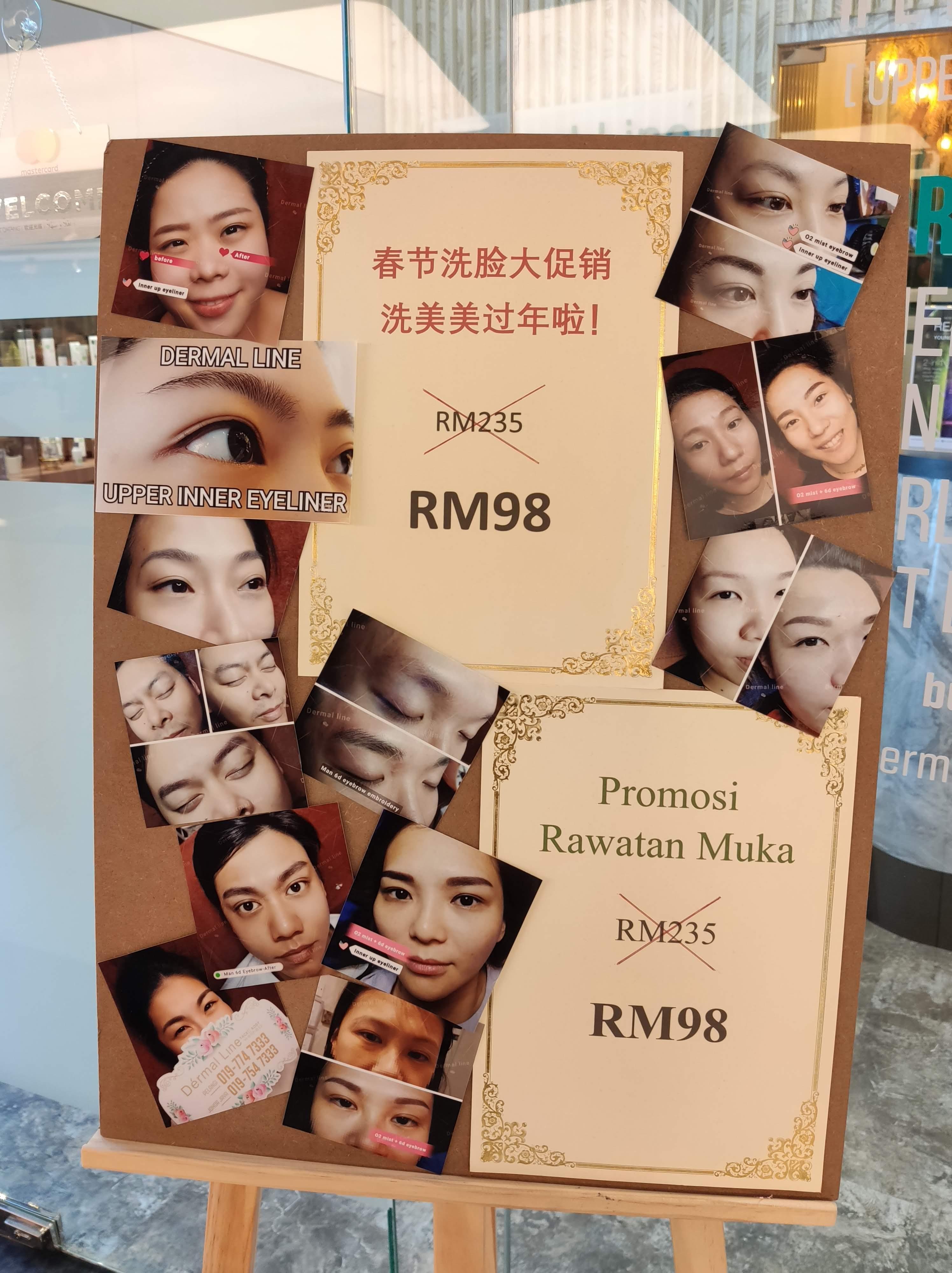 中国語とマレー語表記の看板