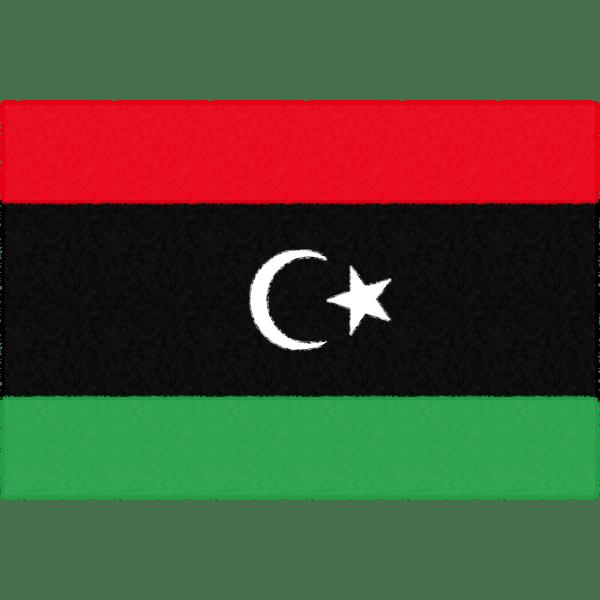 例:リビア国旗