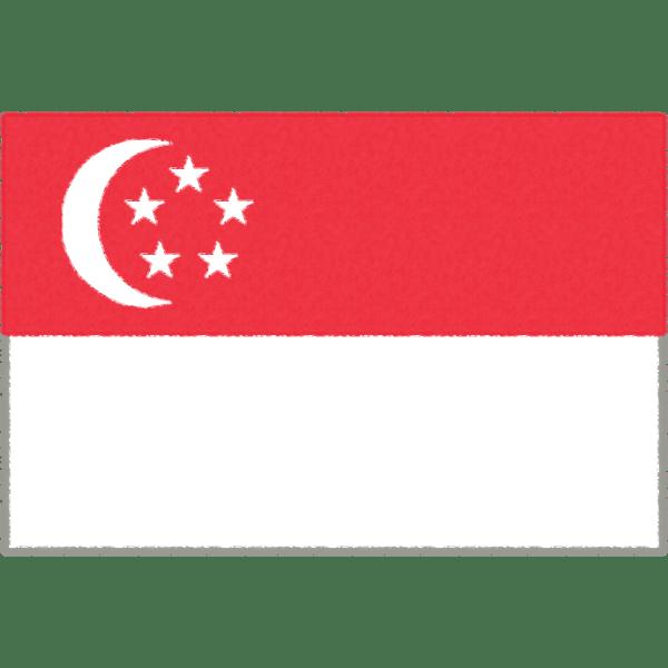 例:シンガポール国旗